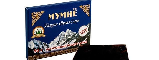 Мумие в таблетках – применение, полезные свойства мумие, противопоказания к применению