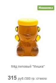 Липовый мед мишка